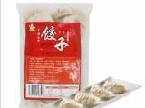 光头佬点心,水晶饺子,饺子馅,饺子皮,包点糯米卷,咸骨
