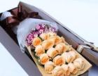 情人节玫瑰礼盒鲜花生日庆典开业花篮公司盆景绿植盆栽