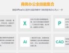 到广告传媒公司需要学习哪些内容芜湖平面设计培训机构