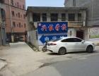 乌石街 星华村,兴桂学校正门出口 百货超市 摊位柜台