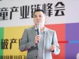 MBC深圳国际孕婴童展召集相关企业9月聚会深圳会展中心
