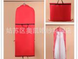 婚纱防尘罩手提两用袋折叠150CM拖尾婚纱防尘罩特价厂家直销批发