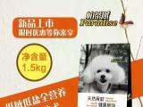 上海帕蒂斯宠物食品