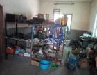 汽修店低价转让及配件生意修车工具全部一体转让