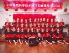 多莉亚舞蹈培训中心