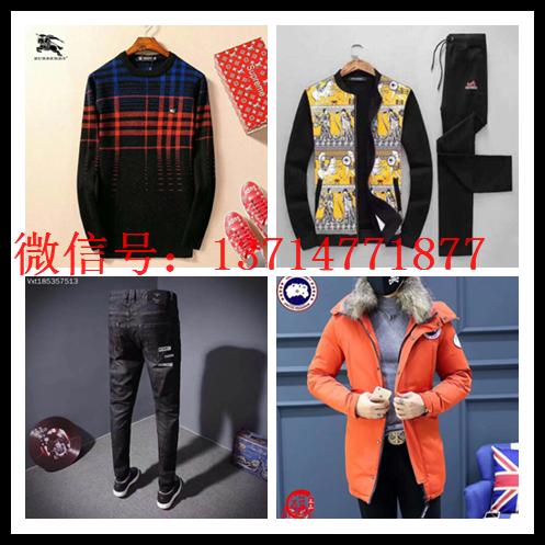 品牌男装,鞋子一手货源奢饰品一件代发招代理微信免费加盟