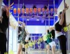 台州成人舞蹈培训基地,成人零基础学舞蹈