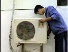 顺义空调移机维修加氟