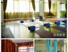 大连梦梵瑜伽会馆瑜伽健身教练培训 现在火热招生中