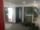 新站区宝文国际大厦245平,精装修,有部分家具