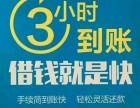 海南省海口市房屋抵押贷款正规银行放款