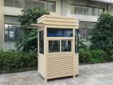 秦皇岛不锈钢移动岗亭多少钱 性能稳定 安全环保
