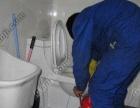 大学城24小时上门管道疏通维修坐便器更换污水管安装