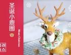 上海特色小吃加盟代理哪家强粗力丝就不错!