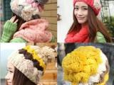 韩版三色拼接毛线针织帽 蝴蝶结珍珠毛线帽 女士保暖帽子 批发