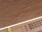 广东佛山仿木纹瓷砖