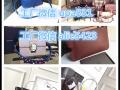 贵阳高仿手表,1:1复刻奢侈品包包,皮带,鞋帽,服饰工厂批发