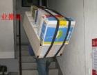 金航搬家 公司搬家、居民搬家空调移机加氟家具拆装