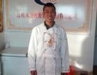 北京片皮烤鸭加盟总部