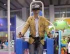 VR天地行VR9D电影VR站立飞行器出租出售