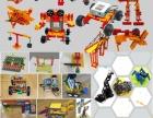贵阳机器人培训 DIY机器人 励天教育