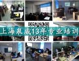 闵行浦江学四轴五轴加工编程上海泉威十多年专业培训