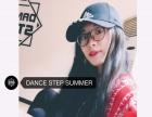 DANCE STEP舞部街舞工作室常年招生!