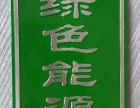 電廠標識設計