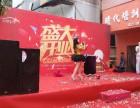 东莞活动策划开张庆典剪彩礼炮地毯舞狮充气拱门舞台搭