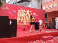 东莞活动策划庆典用品出租充气拱门舞台灯光音响LED