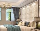 欧派沃家整装,皮雕皮艺框线皮艺护墙板构筑中国整装新饰力