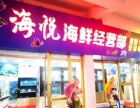 吉阳镇 亚龙湾亚泰商业中心商业街 商业街卖场 80平米