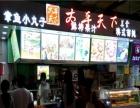 (急售)广百中心 餐饮铺 业主急需资金 买到即赚