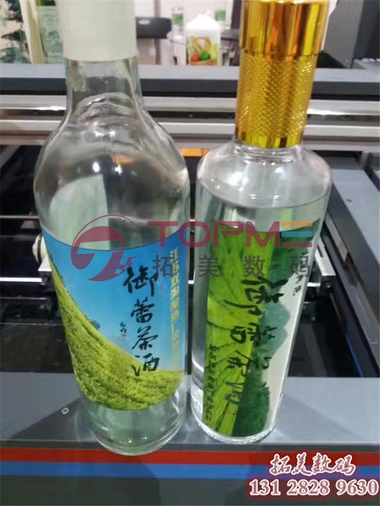 酒瓶打印机 酒瓶定制打印机 圆形打印机 酒瓶定制设备