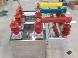 西安10KV柱上真空断路器带隔离