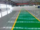 佛山超市 仓库耐压砂浆型环氧地坪 重工业厂房专用环氧地坪