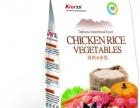 全新狗粮价格40艾尔鸡肉米饭成犬粮1.5kg