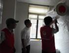 杭州家电清洗培训 燃气热水器的保养与维护