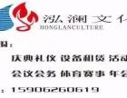苏州庆典策划公司