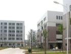 平米厂房、仓库、商铺、办公楼直售