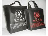 无纺布酒店广告袋 广告无纺的袋印刷LOGO 元旦品牌宣传特价礼品袋