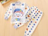 2015新款儿童纯棉内衣套装 童内衣内裤卡通婴儿内衣 童内衣创意