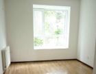 出租中央风景三居室、精装修、空房1200元邻仁和公寓