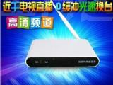 批发爱播A3 高清网络数字电视机顶盒子硬盘播放器无线wifi