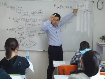 小学 初中 高中家教辅导 专业教师 一对一 数理化拔高