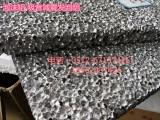 环保泡沫铝针孔复合板 泡沫铝 通孔吸音铝板1mm厚泡沫铝消音