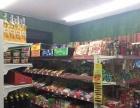 生意帮盈利中超市转让
