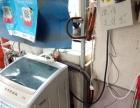 商用投币洗衣机