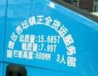佛山3.3米9.6米货车送货、搬家、搬厂、长途运输