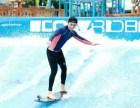 沧州 闯关水上项目设备冲浪模拟器 价格 图片冲浪设备出租